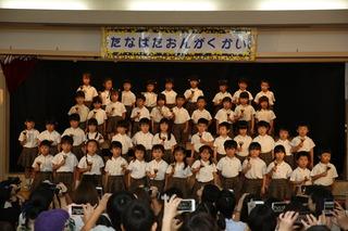 IMG_5392☆.JPG